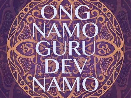 Image result for ong namo guru dev namo