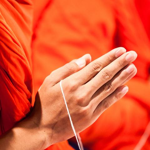 Meditation genre: Chanting & Mantras