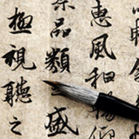 Meditation practice: Taoist Invocation Meditation