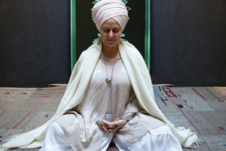 Meditation name: Kundalini Gong Breath Meditation
