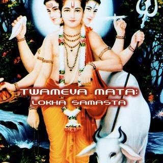 Meditation name: Twameva Mata/Lokah Samasta
