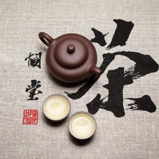 Meditation name: Chinese Tea Meditation: TieGuanYin