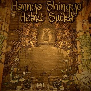 Meditation name: Heart Sutra (Hannya Shingyo)