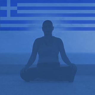 Meditation name: Ησυχάζοντας την Εσωτερική Φωνή