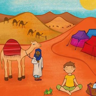Meditation name: Children's Meditation: The Desert