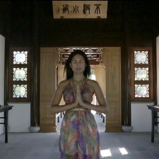 Meditation name: The Tao Te Ching