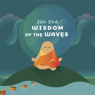 Meditation name: Wisdom of the Waves for Deep Relaxation