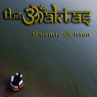 Meditation name: Cosmic Kirtan