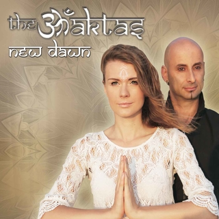 Meditation name: Kundalini Kirtan