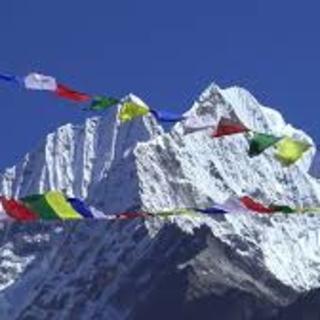 Meditation name: Mountain Meditation