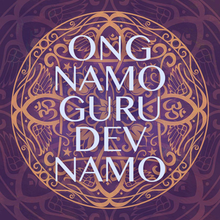 Meditation name: Tune to the Sacred Within - Ong Namo Guru Dev Namo