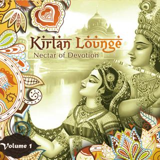 Meditation name: Hey Gopala Radha Krishna Govinda