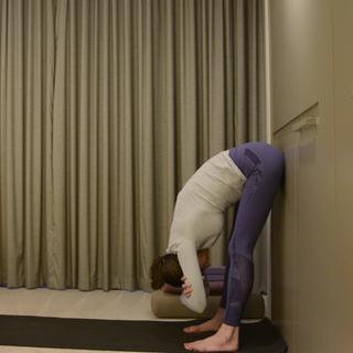 Meditation name: Gentle Yin Yoga Practice