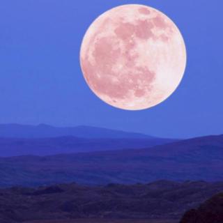 Meditation name: Moon Love en Español