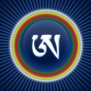 Meditation name: Dzogchen Seed-Mantra Ahh Meditation