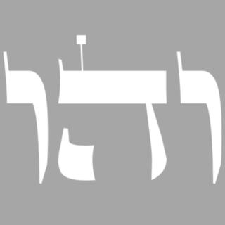 Meditation name: Kabbalistic Awaken Forgiveness Meditation