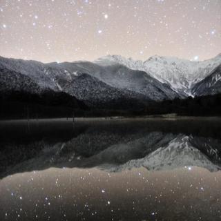 Meditation name: Rivers Of Stars