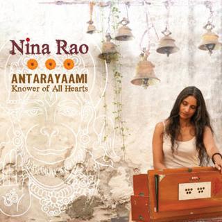 Meditation name: Nina Hanuman Chalisa
