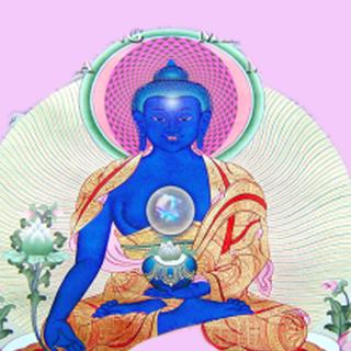 Meditation name: Medicine Buddha Mantra