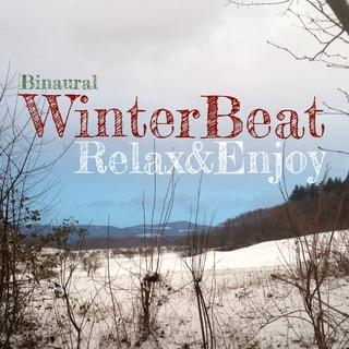 Meditation name: Winter Beat (Binaural)