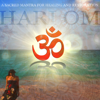 Meditation name: Hari Om