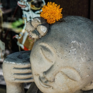 Meditation name: What is Meditation