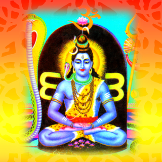Meditation name: Gayatri Mantra by Namaste